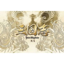 三国志 Three Kingdoms 後篇 DVD-BOX