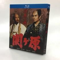 関ヶ原 (加藤剛、森繁久彌、岡田准一出演) TV+映画 Blu-ray BOX 全巻