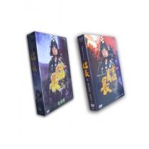 緒形直人出演 NHK大河ドラマ 信長 KING OF ZIPANGU 完全版 第壱集+第弐集 全49話 DVD-BOX 全巻