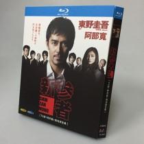 新参者 (阿部寛、向井理出演) TV+劇場版+SP Blu-ray BOX 全巻