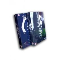怪談新耳袋 映画作品集 DVD-BOX 全巻