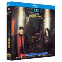 韓国ドラマ シーシュポス: The Myth (チョ・スンウ、パク・シネ出演) Blu-ray BOX