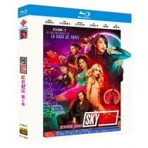 Sky Rojo 2 スカイ・ロッホ -赤い空の向こうに- Season 2 Blu-ray BOX