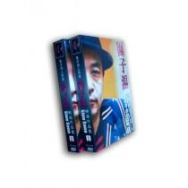 園子温 監督映画作品集 DVD-BOX 全巻