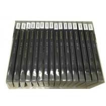 スピードラーニング英語・初級編・全16巻(1巻-16巻)(CD 32枚セット)最新版!