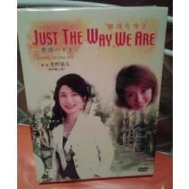素顔のままで DVD-BOX