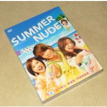 サマーヌード SUMMER NUDE ディレクターズカット版 DVD-BOX