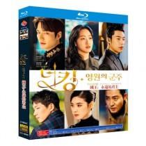 韓国ドラマ The King: Eternal Monarch ザ・キング:永遠の君主 (イ・ミンホ主演) Blu-ray BOX