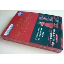 ザ・ベストテン 山口百恵 完全保存版 DVD-BOX