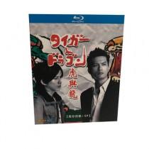 タイガー&ドラゴン (長瀬智也、蒼井優出演) 完全版 Blu-ray BOX 全巻