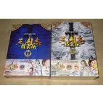 三国志~趙雲伝~ DVD-BOX 1+2+3 全巻