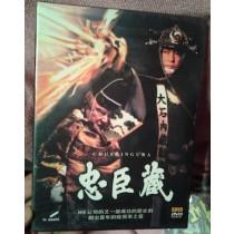 忠臣蔵 (松平健出演) DVD-BOX