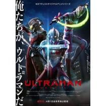 ULTRAMAN ウルトラマン 全13話 DVD-BOX 全巻