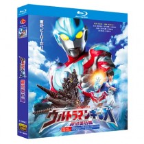 ウルトラマンギンガ TV全11話+S続編+劇場版 Blu-ray BOX 全巻