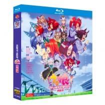 ウマ娘 プリティーダービー Season1+2+OVA+うまよん Blu-ray BOX 全巻