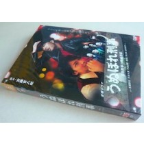 うぬぼれ刑事 DVD-BOX