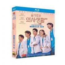 韓国ドラマ 賢い医師生活 シーズン2 Blu-ray BOX