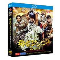 勇者ヨシヒコシリーズ 第1+2+3作 (山田孝之、木南晴夏出演) Blu-ray BOX 全巻