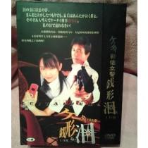ケータイ刑事 銭形泪 (黒川芽以、草刈正雄出演) I+II+III DVD-BOX 全巻